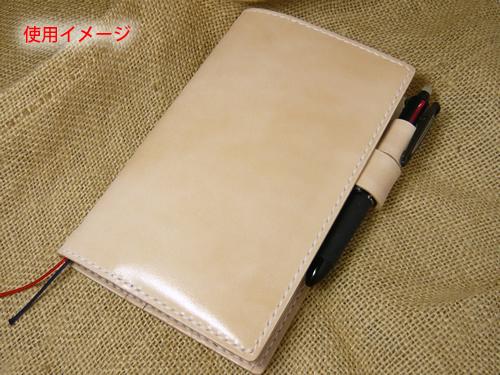 ヌメ革 ジブン手帳mini・ジブン手帳Biz mini用レザーカバー nb-6